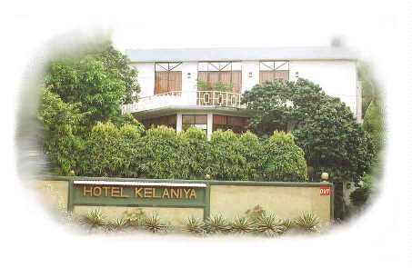 Front View of Hotel Kelaniya